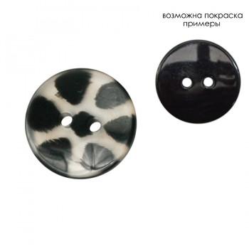 Пуговица пластиковая, 32L, цвет черный+прозрачный