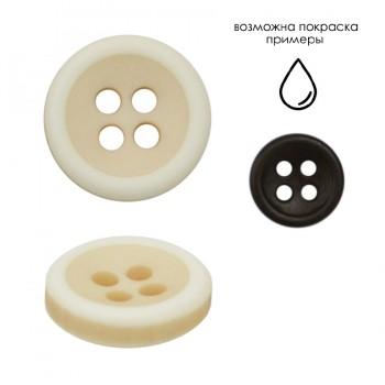 Пуговица пластиковая, 14L, цвет молочный