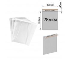 Пакет с клейкой лентой 270х330/40мм (28мкм)