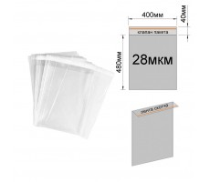 Пакет с клейкой лентой 400х480/40мм (28мкм)