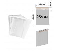 Пакет с клейкой лентой 400х500/50мм (25мкм)