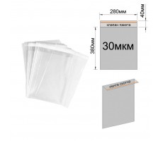 Пакет с клейкой лентой 280х380/40мм (30мкм)