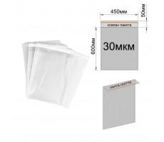 Пакет с клейкой лентой 450х600/50мм (30мкм)