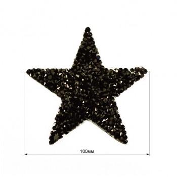 Аппликация клеевая из страз,  Звезда , 10см, цвет гематит