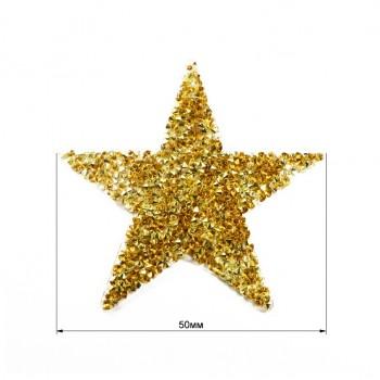 Аппликация клеевая из страз,  Звезда , 5см, цвет золото