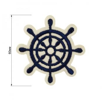 Аппликация клеевая, текстиль,  Штурвал , цвет белый+т.синий
