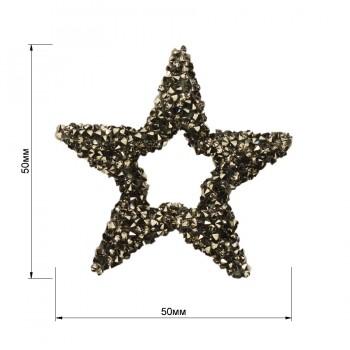 Аппликация клеевая из страз,  Звезда , 5см, цвет оксид
