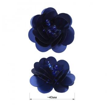Аппликация пришивная c пайетками,  Цветок , цвет темно-синий