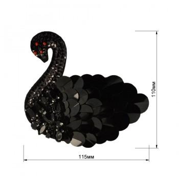 Аппликация пришивная,   Лебедь , цвет черный