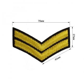 Аппликация клеевая, вышивка текстильная, две лычки, цвет золото