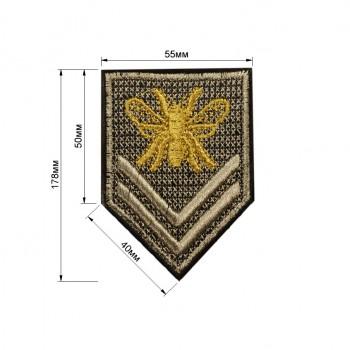 Аппликация клеевая, вышивка текстильная, пчела с лычками, цвет золото