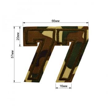 Аппликация клеевая, вышивка текстильная,  77 , цвет разноцветный