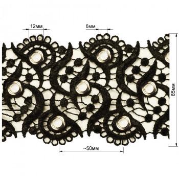 Кружево c люверсом., цвет черный+никель