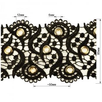 Кружево c люверсом., цвет черный+золото