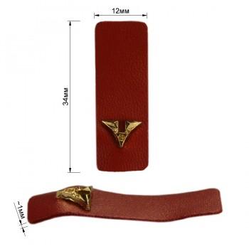 Нашивка декоративная кожа+металл.,  цвет красный+золото