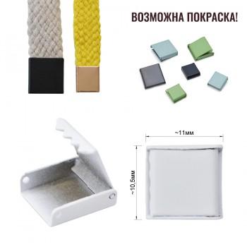 Зажим-украшение металлическое, 10мм, цвет белый матовый