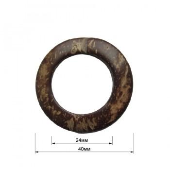 Кольцо кокосовое, 2,5 см