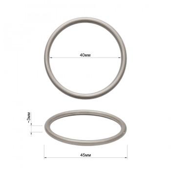 Кольцо металлическое, 4см, цвет матовый никель