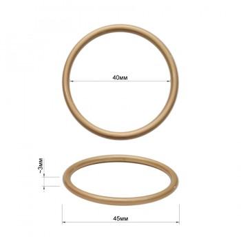 Кольцо металлическое, 4см, цвет матовое золото