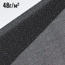 Дублерин (48г/кв.м), цвет черный