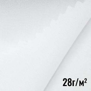 Дублерин (28 г/кв.м), цвет белый оптик (отбеленный)