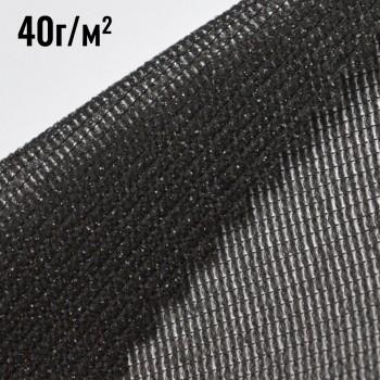 Дублерин (40г/кв.м), цвет черный