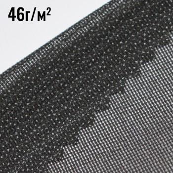 Дублерин (46г/кв.м), цвет черный
