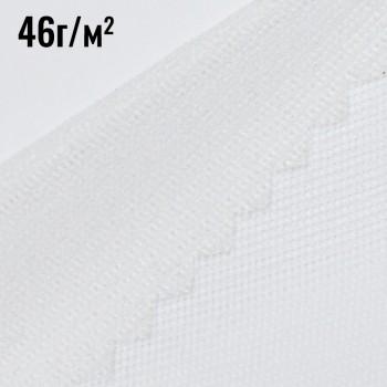 Дублерин (46г/кв.м), цвет белый