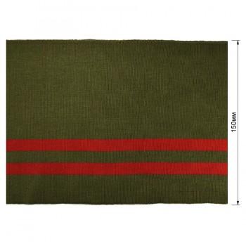 Довяз (манжета), цвет хаки+красный