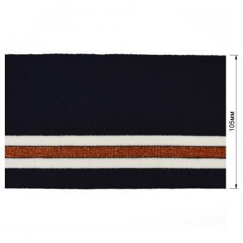 Довяз (манжета), цвет т.синий+белый+оранжевый+люрекс