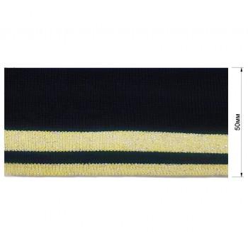 Довяз (манжета), цвет  черный+желтый+серебро