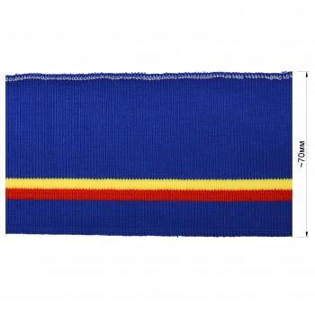 Довяз (манжета), цвет синий+желтый+красный
