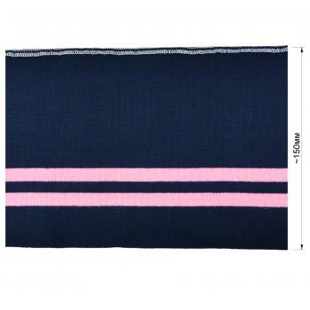 Довяз (манжета), цвет т.синий+розовый