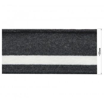 Довяз (манжета), цвет темно-серый+белый