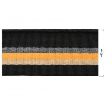 Довяз (манжета), цвет черный+бежевый+желтый+серый