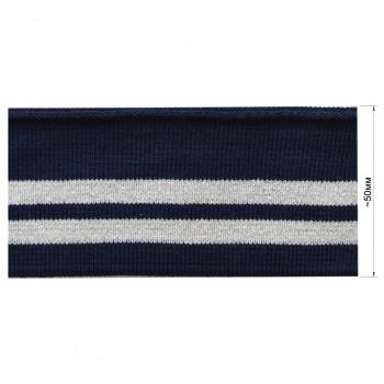Довяз (манжета), цвет темно-синий+серый+серебро