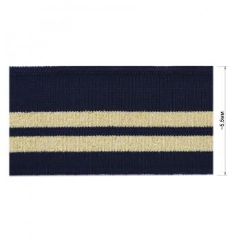 Довяз (манжета), цвет темно-синий+песочный+золото