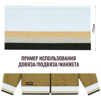 Довяз (манжета), цвет белый+персик+бежевый+темно-зеленый+люрекс