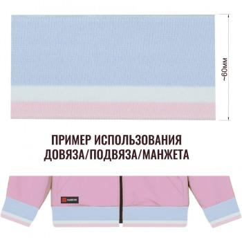 Довяз (манжета), цвет розовый+белый+голубой