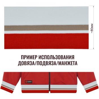 Довяз (манжета), цвет красный+белый+темно-бежевый
