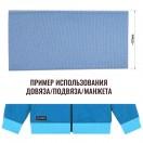 Довяз (манжета), цвет голубой