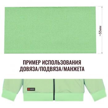 Довяз (манжета), цвет мятный