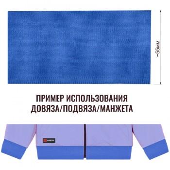 Довяз (манжета), цвет васильковый