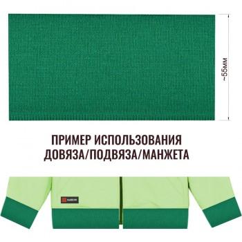 Довяз (манжета), цвет зеленый