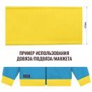 Довяз (манжета), цвет желтый