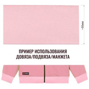 Довяз (манжета), цвет cветло-розовый