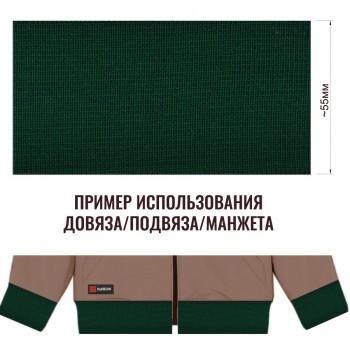 Довяз (манжета), цвет темно-зеленый