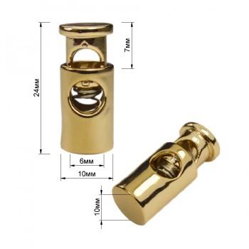 Фиксатор (зажим) пластиковый, швейная фурнитура, цвет золото