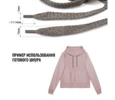 Шнурок плоский хлопковый плетельный 10мм