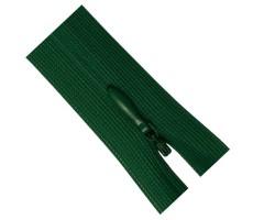 Молния потайная 55см цвет 258 зеленый